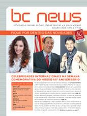 BCNews 23