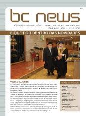 BCNews 40