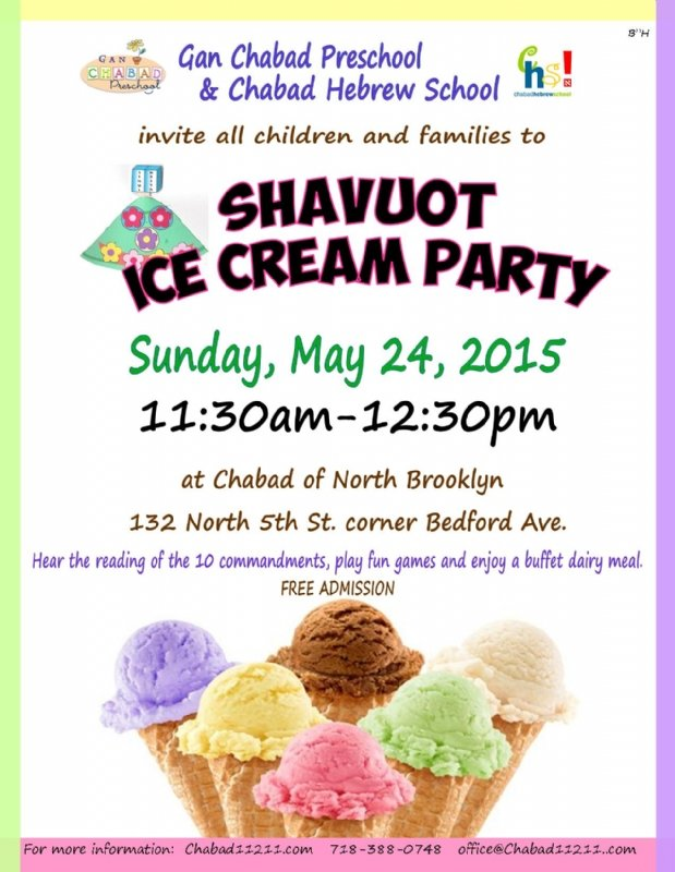 Shavuot 2015 Ice Cream Party!.jpg