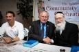 Torah  Event