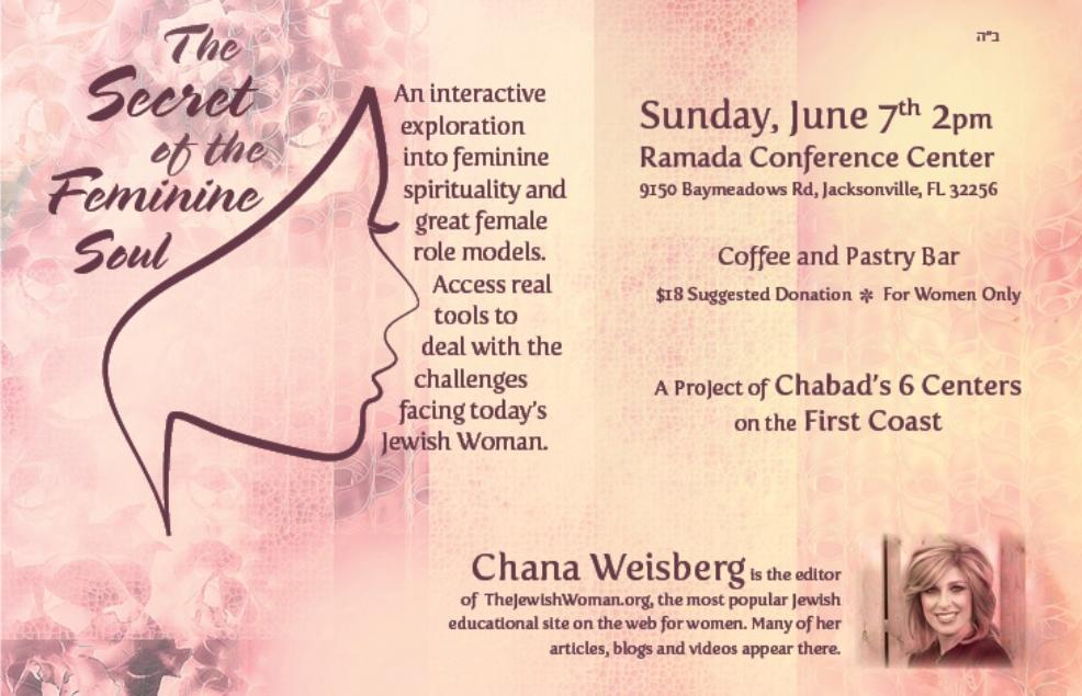 chana-weisberg-event.jpg