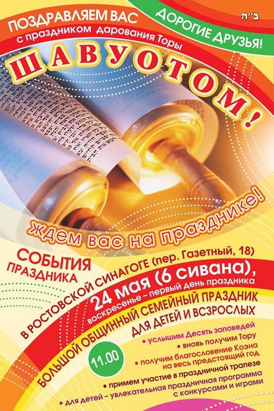 постер-сайт.jpg