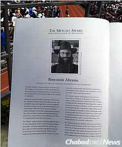 Part of the official program describing Abrams and his credentials.