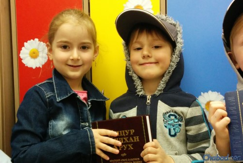 "Mussie and Michael with Michael's new ""Torah."""