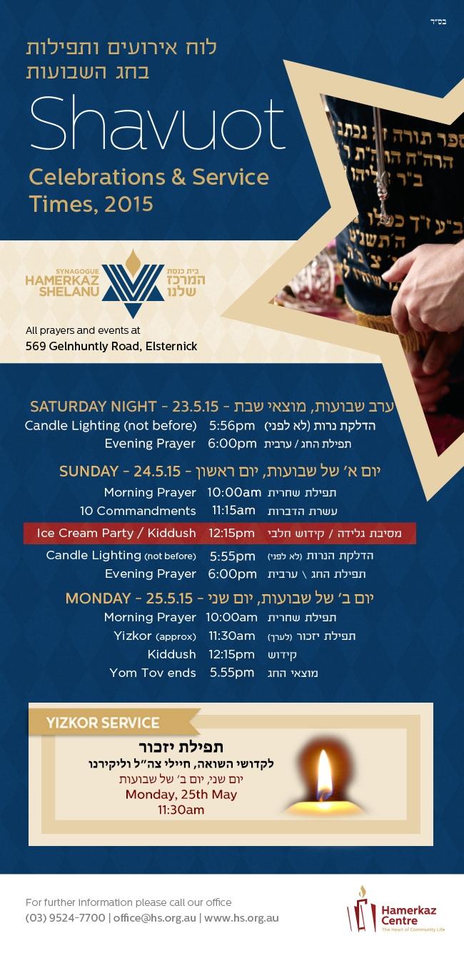 Shavuot Teffillah Schedule 2.jpg