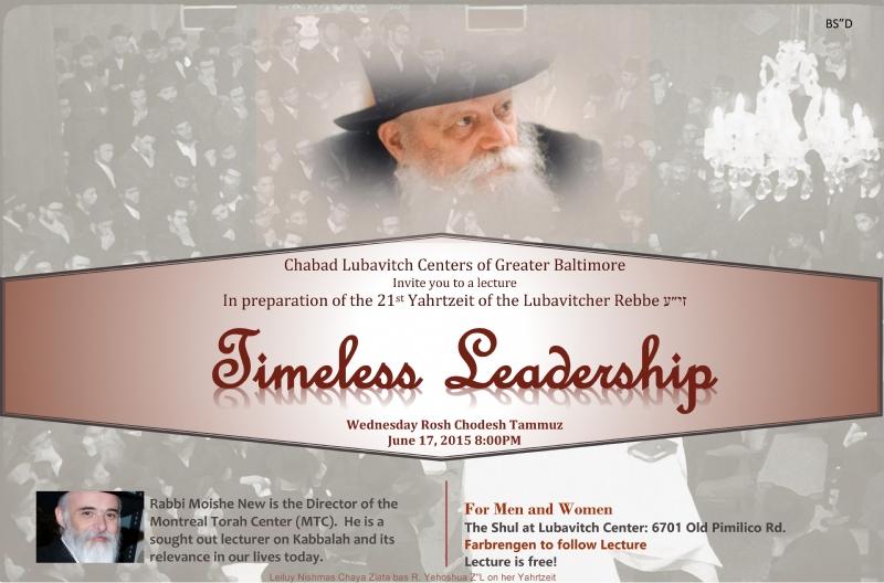 June 17 - Timeless Leadership Event in honor of 3Tammuz.pdf.jpg