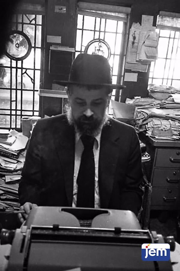 Although most of the replies he conveyed from the Rebbe were given orally, Rabbi Klein did type replies as well.