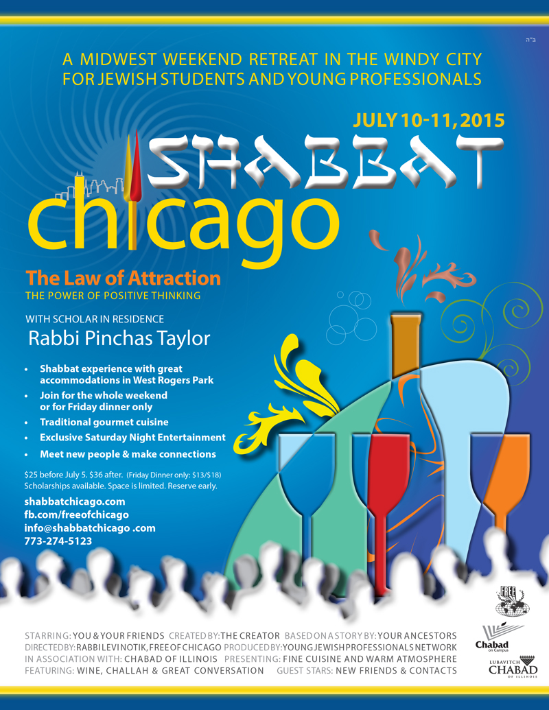 Shabbat Chicago 5.0