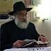 Kinus Torah 5775