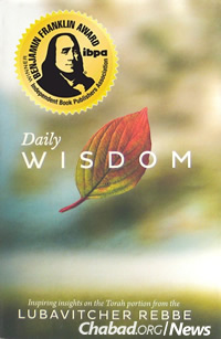 'Daily Wisdom' was the gold winner in the religion category of the prestigious 2015 Benjamin Franklin Awards.