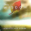 'Daily Wisdom' From the Rebbe a Rich Addition to Chabad.org's 'Daily Study' Section