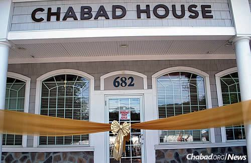 The ribbon of the new Chabad House in Peabody, Mass., just before it was cut.