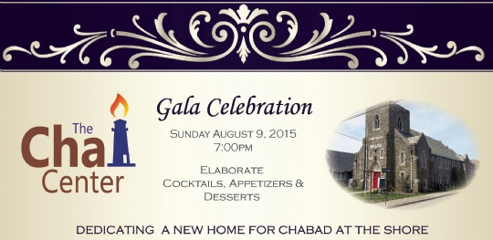 CHABAD GALA CELEBRATION 2015