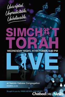 The flier Marasow used last fall in Kenya to invite people to a Simchat Torah celebration