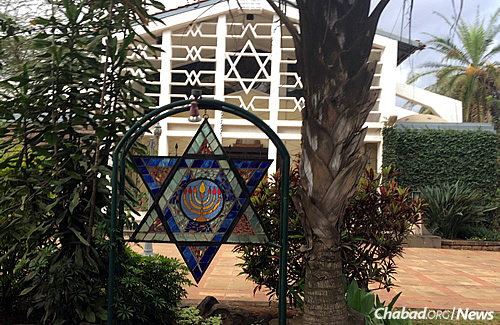 An exterior view of the Hebrew Congregation of Nairobi, established in 1913
