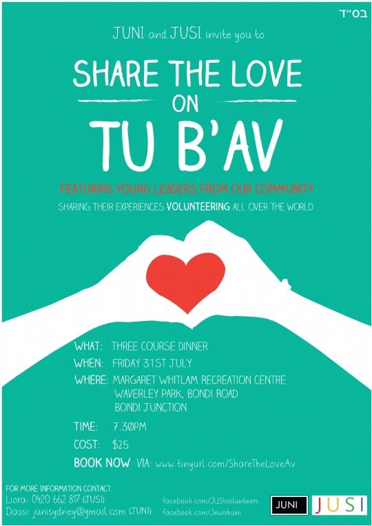 TuBaav_poster_Our-01 copy.jpg