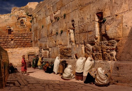 """The Wailing Wall"" by Carl Werner."