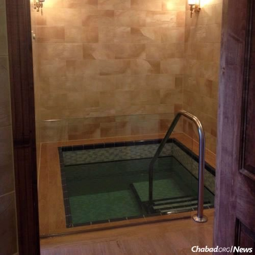 The immersion pool at the Rogers, Ark., mikvah