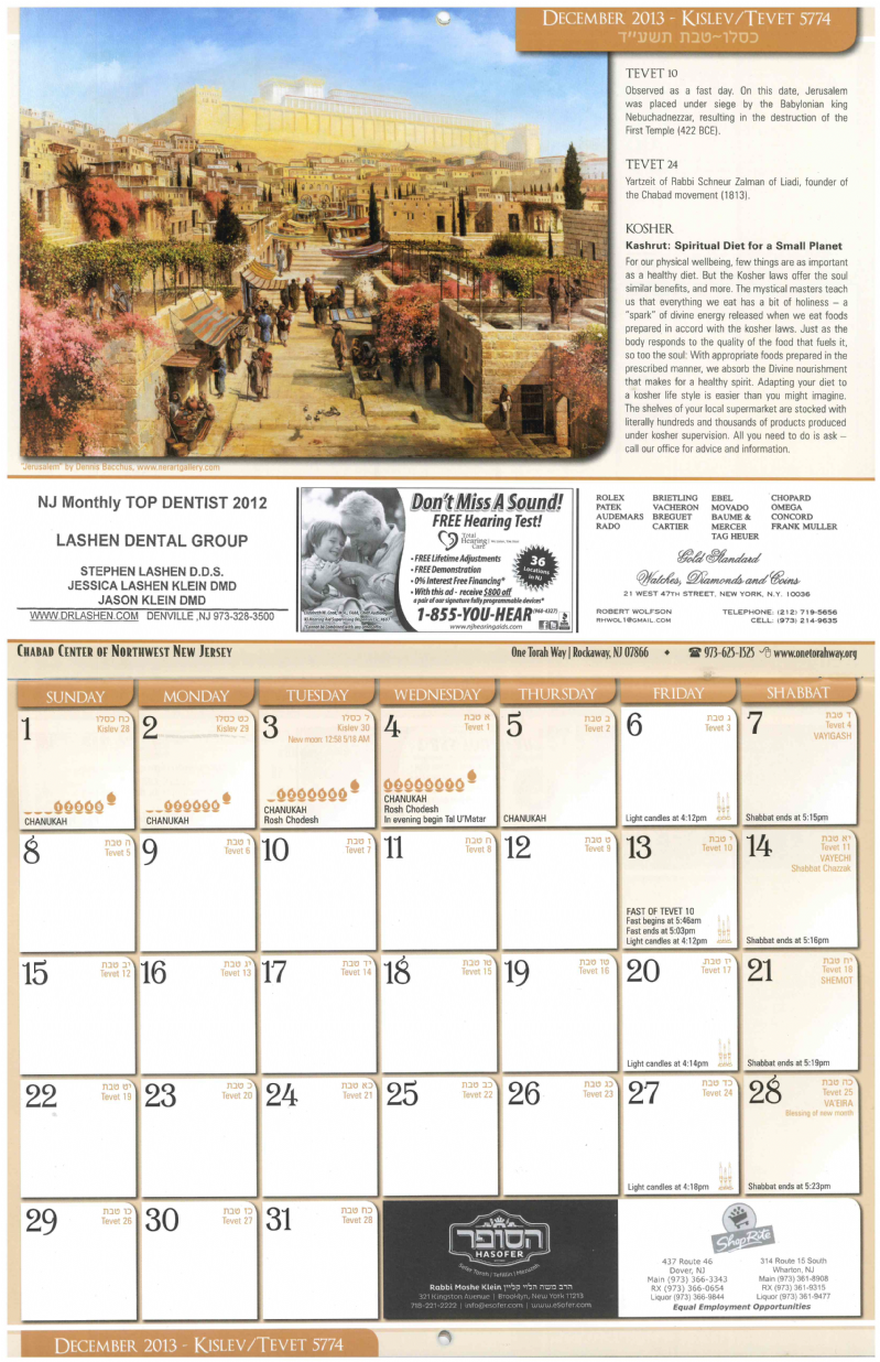 Chabad Jewish Calendar   Chabad Center of Northwest New Jersey