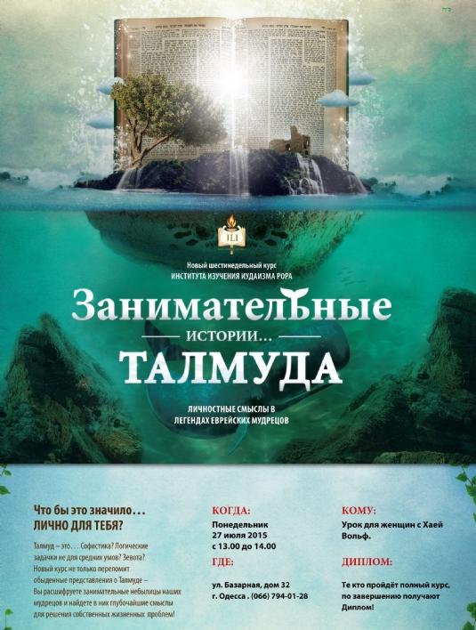 CTT---Russian---Flyer---editRRR.jpg