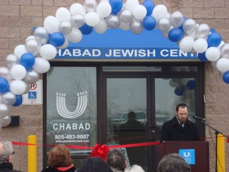 Chabad Hartford Campus Dedication