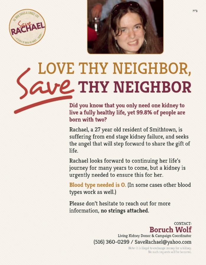 Save Rachael.jpg