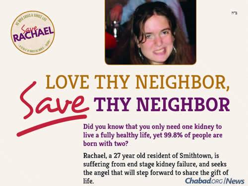 A June 22 event in New York focused on organ donation and the current need of Rachael Eisenson for a kidney. The 27-year-old is currently in an intensive-care unit battling end-stage renal failure.