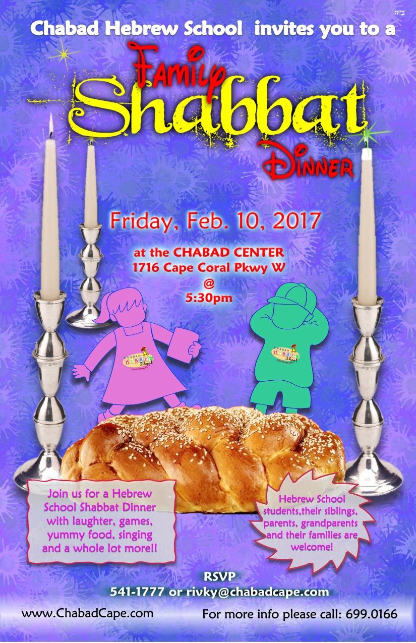 hebrew school shabbat 2016.jpg