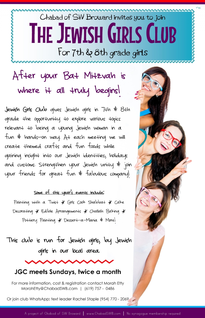 Jewish Girls Club.jpg