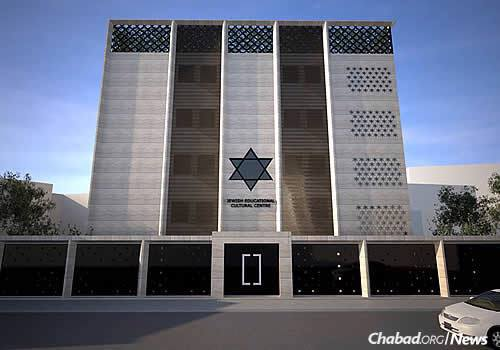 Artist's rendering of the new Jewish Educational Culture Center to be built on the island of Cyprus, and co-directed by Chabad-Lubavitch emissaries Rabbi Arie Zeev and Shaindel Raskin.