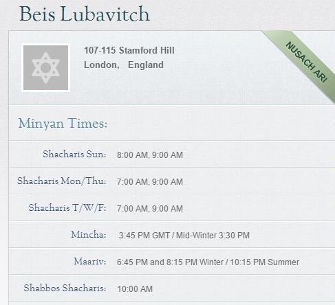 Lubavitch House Davenen Times.jpg