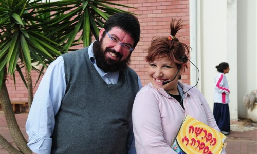 Michal and Yossi Levitin