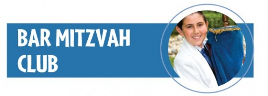 bar mitzvah club image.jpg