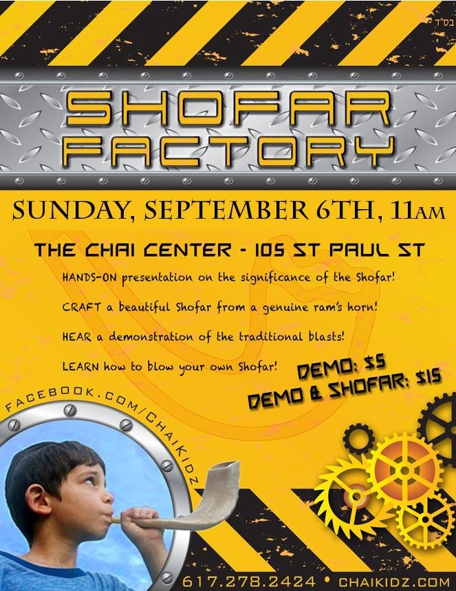 Shofar Factory 2012.jpg