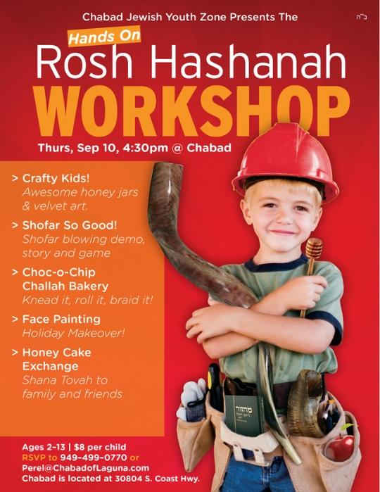 rosh-hashanah-workshop---5776.jpg
