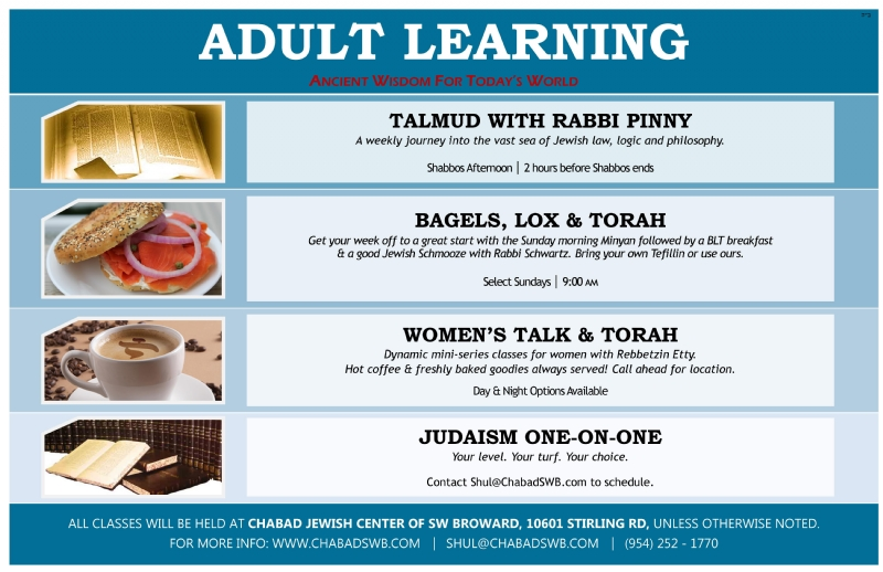 ADULT EDUCATION 11 by 17 includes rabbi prayer series.jpg