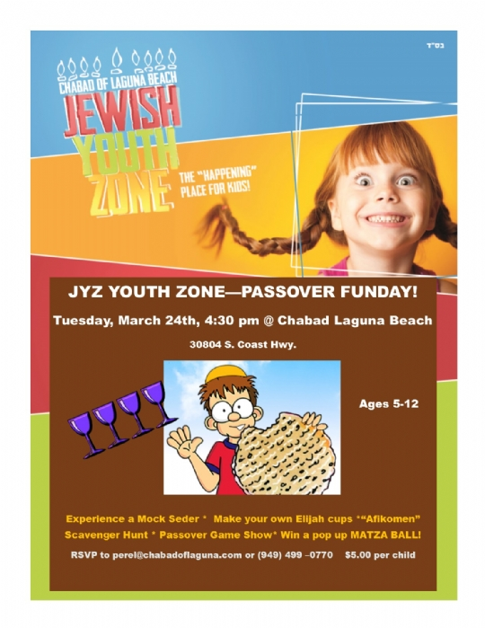 JYZ PESACH FUNDAY final (1).jpg
