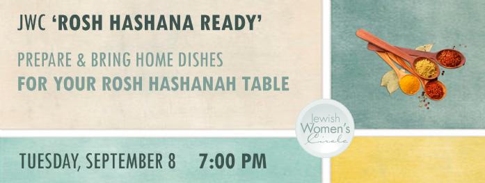 ROSH HASHANA READY nolink.png