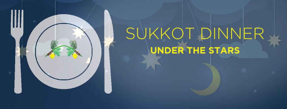 Sukkos community dinner.jpg