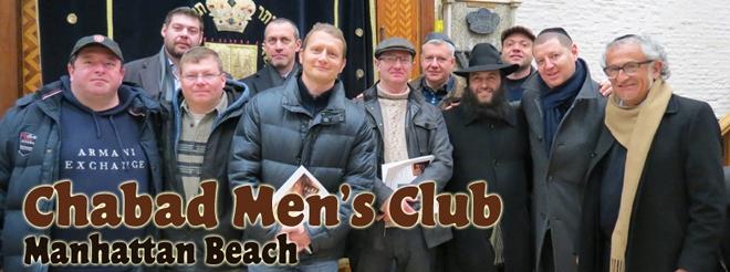 MensClub-Banner-15-copy.jpg