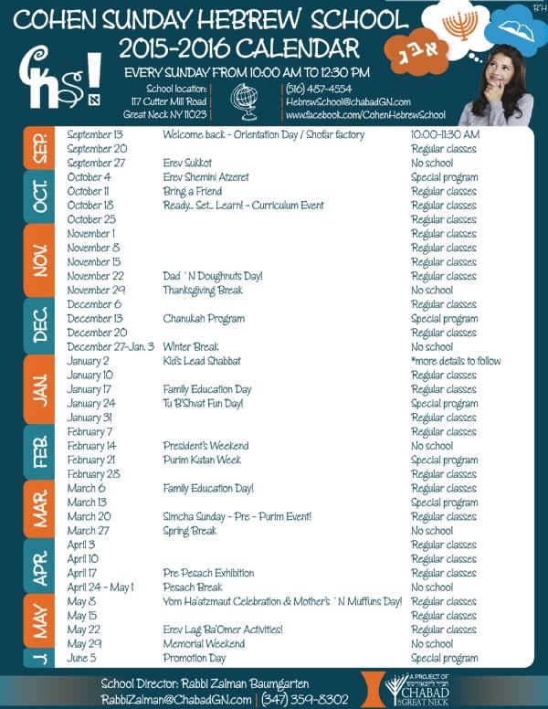Calendar - Sunday School 2015-16.jpg