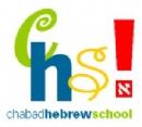 Hebrew School Registration