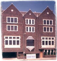 Chabad House.jpg