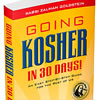 Going Kosher This Semester? Award-Winning Book Distributed Free on Campuses Nationwide