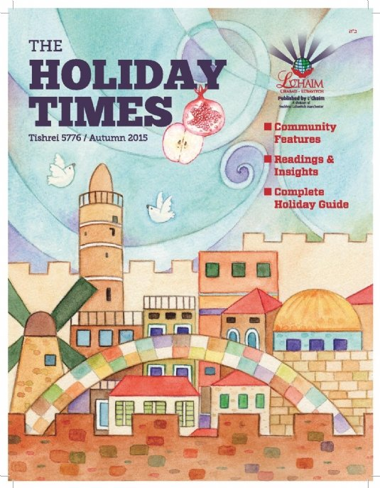 Holiday Times Tishrei 5776 (1)-page-001.jpg