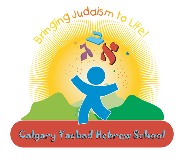 Calgary Yachad Hebrew School