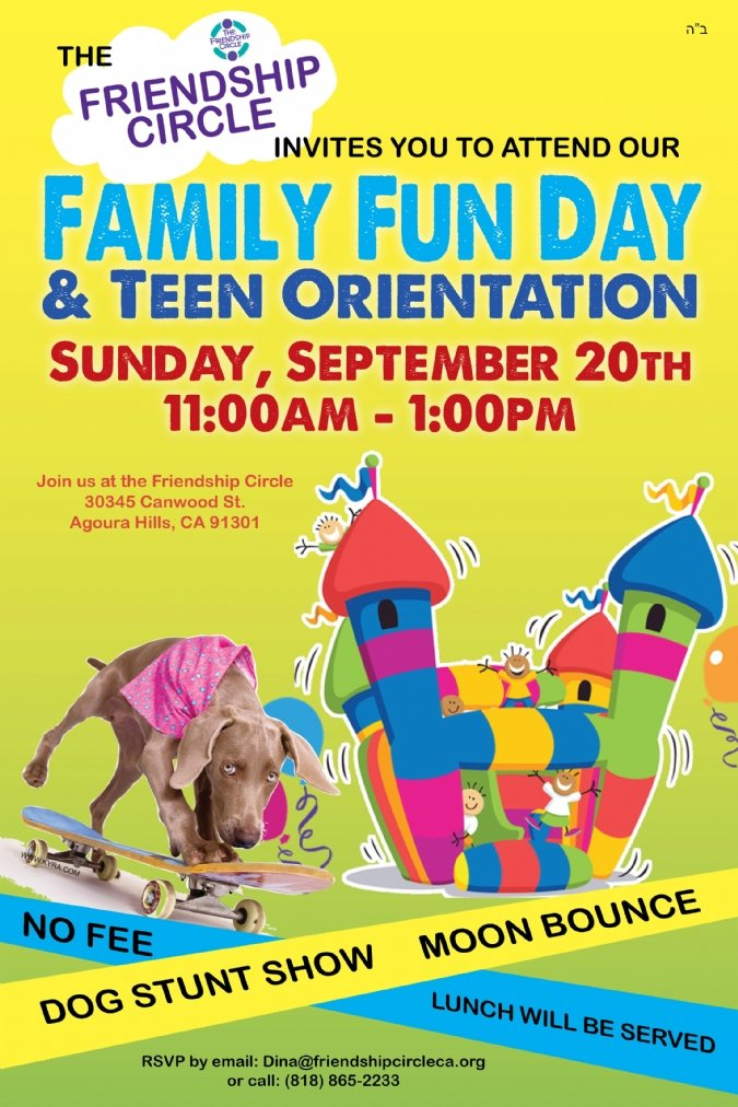 FC_family-fun-day_2015-email_2200x3300.jpg