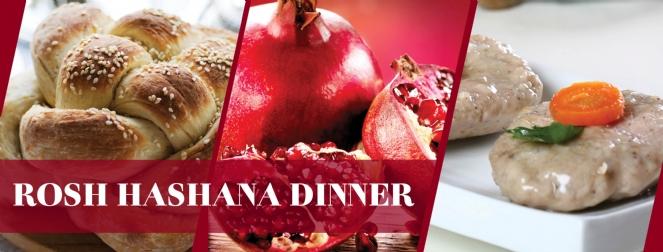 Rosh Hashana dinner banner