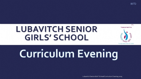 Curriculum Evening 2015.jpg
