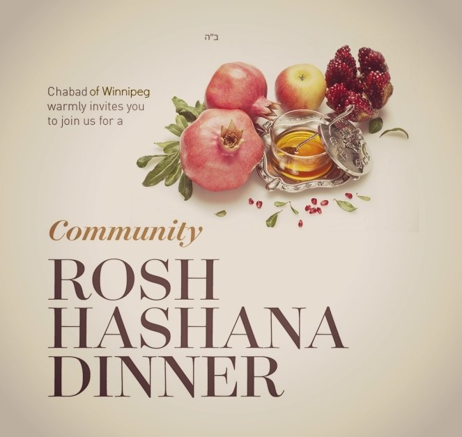 Rosh Hashana Community Dinner2.jpg